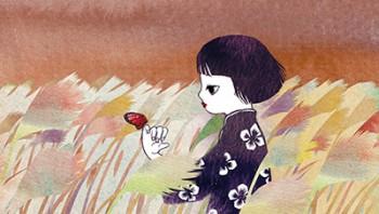HU Yuanyuan - Sunset Flower Blooming