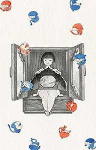 KONDOH Akino - KiyaKiya