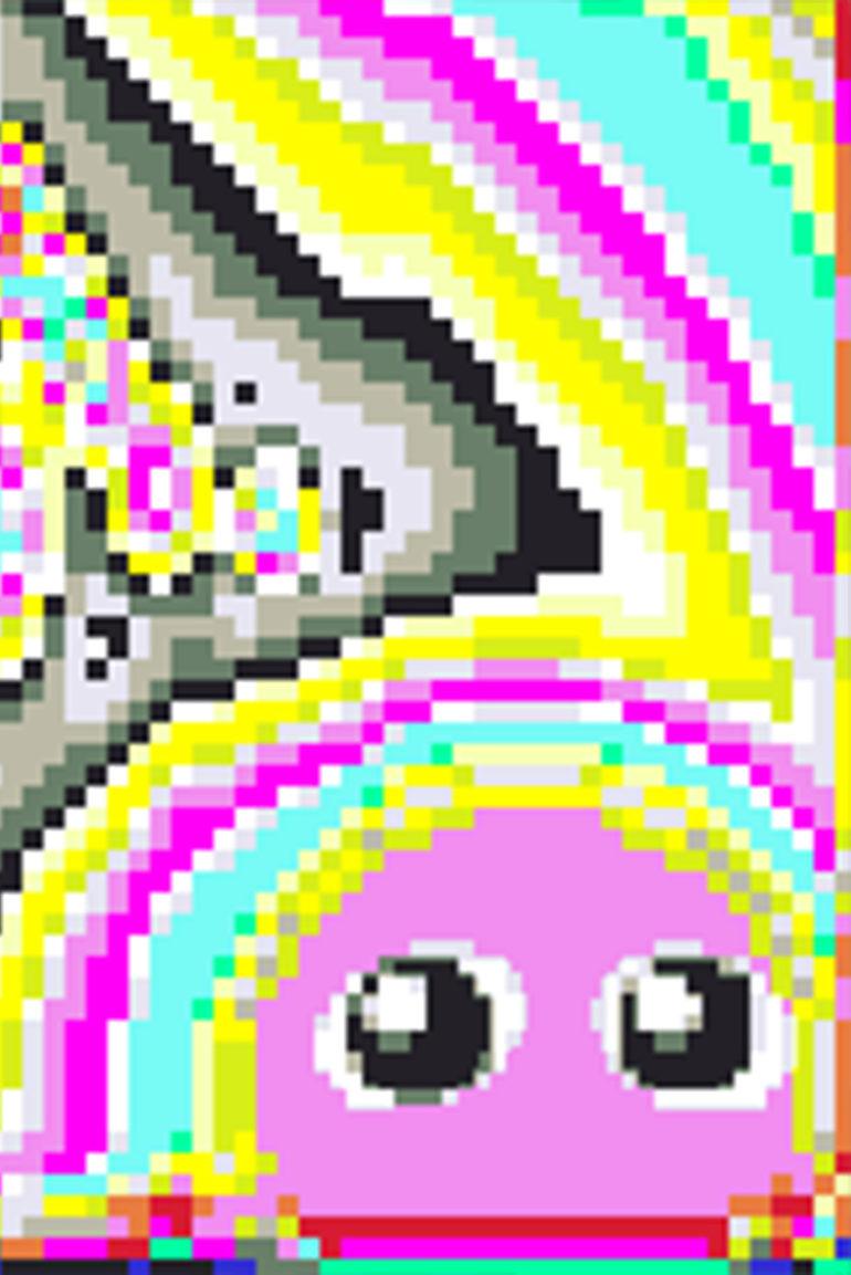 FILE GIF 2015 Ioshi Sodeoka - Psychedelica