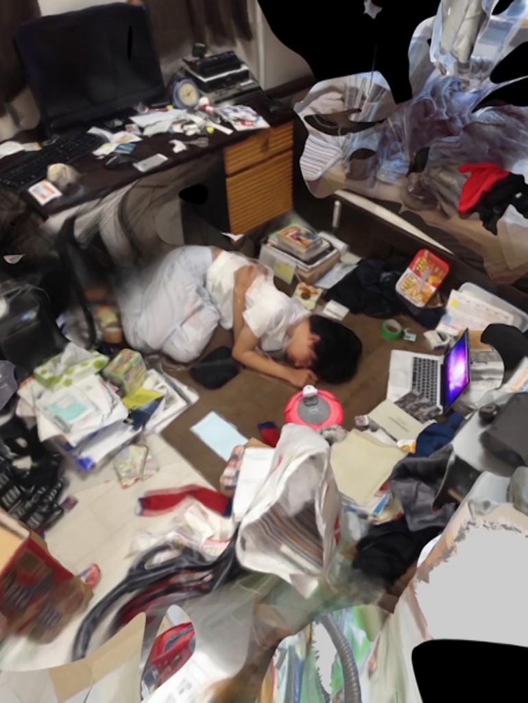 ノガミカツキ – After Remnant