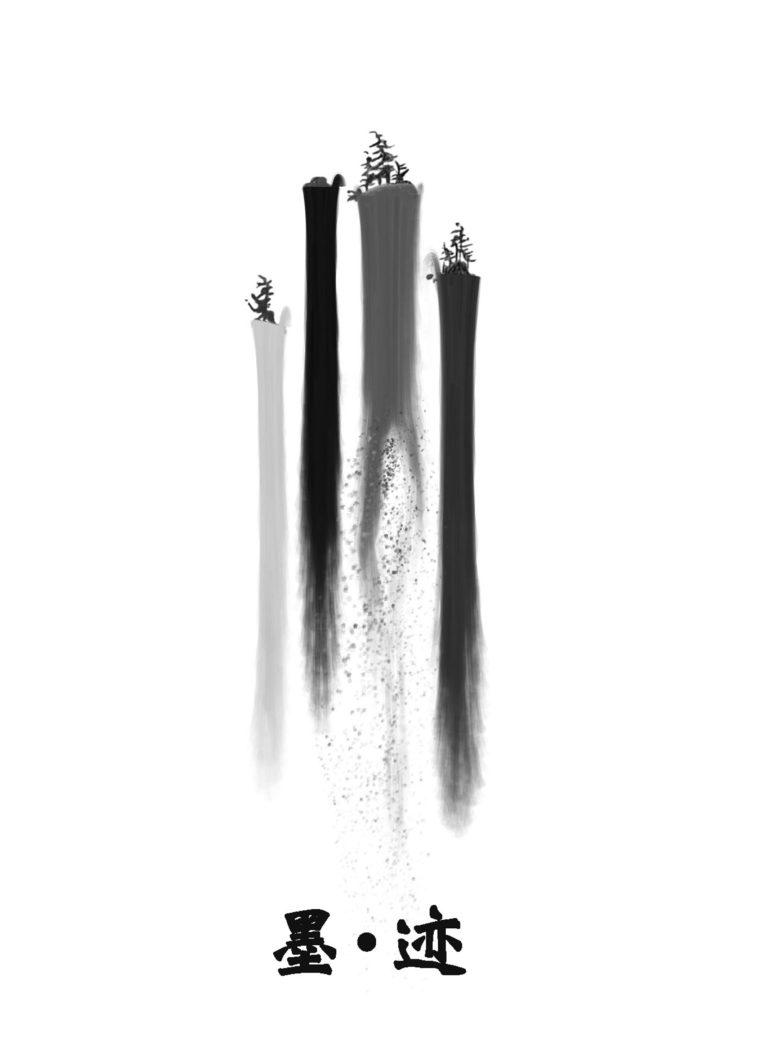 Seph Li - Ink Fall-v